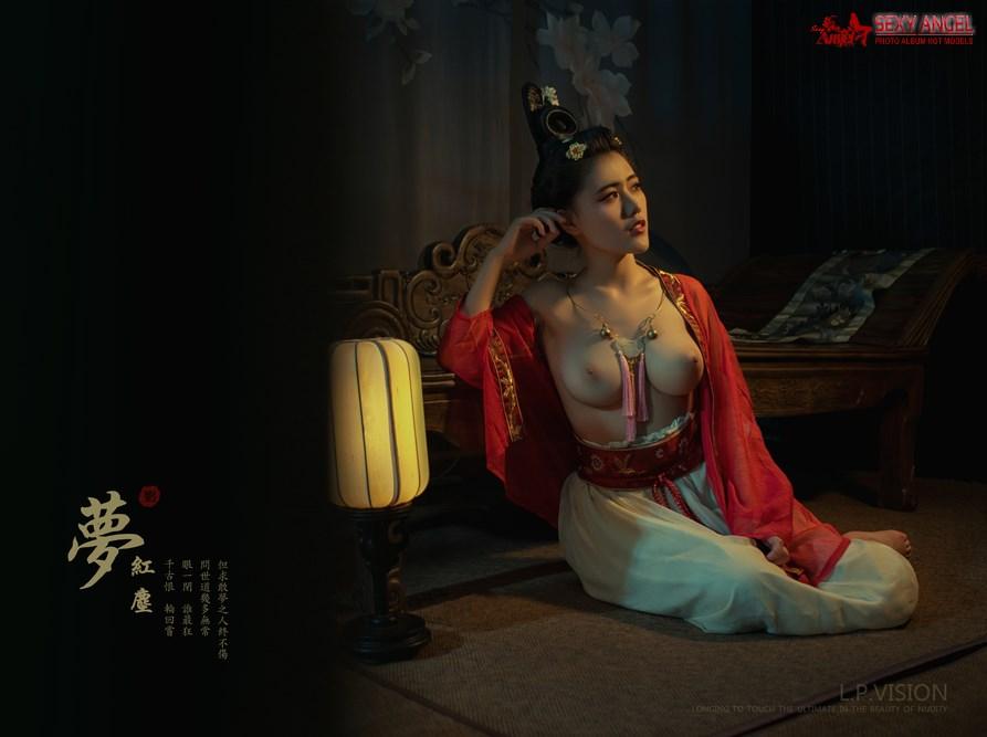 China Beauty 2016 LPVISION [23P HQ/136MB]