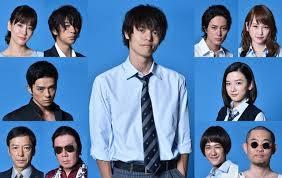 Xem Phim Boku-tachi ga Yarimashita - Fugitive Boys - We Did It