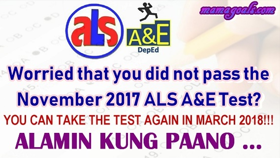 ALS A&E TEST February 2018 postponed to March 2018
