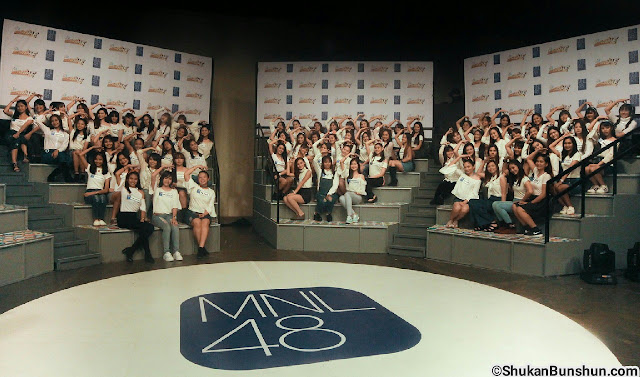 Top 75 Audisi Member MNL48 Generasi Pertama