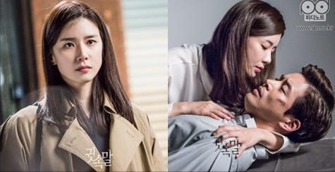 Trở lại màn ảnh nhỏ sau 3 năm, Lee Bo Young hứa hẹn sẽ bùng nổ hơn trước