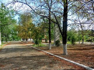 Клебан-Бик. Парк