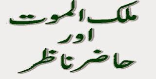 http://books.google.com.pk/books?id=SpdWBQAAQBAJ&lpg=PP1&pg=PP1#v=onepage&q&f=false