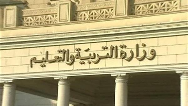 ننشر القرار الوزارى المنظم لصرف مكافآت امتحانات المعلمين على مستوى الجمهورية.. مستندات