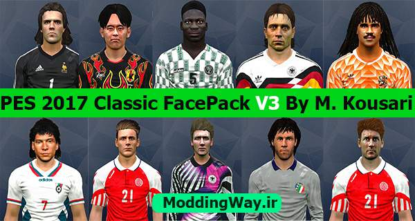 PES 2017 Classics FacePack v3 by Moddingway.ir