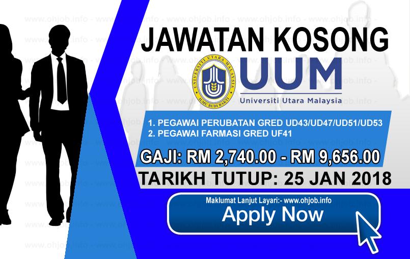 Jawatan Kerja Kosong Universiti Utara Malaysia - UUM logo www.ohjob.info januari 2018