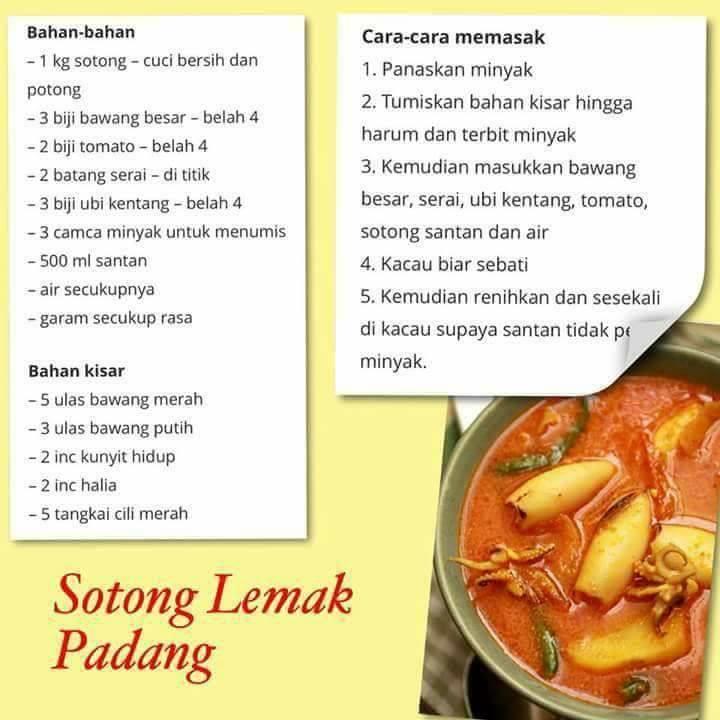 resepi sotong lemak padang