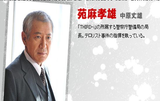 chen chih's website