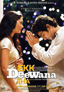 Ekk Deewana Tha Hindi Songs MP3