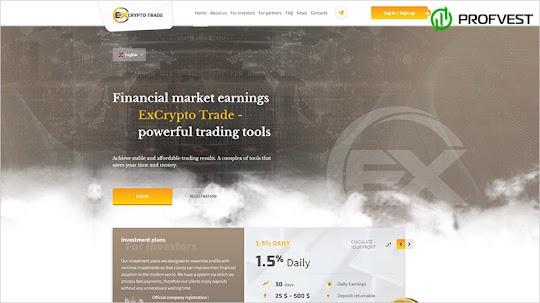 ExCrypto Trade: обзор и отзывы о excrypto.trade (HYIP платит)