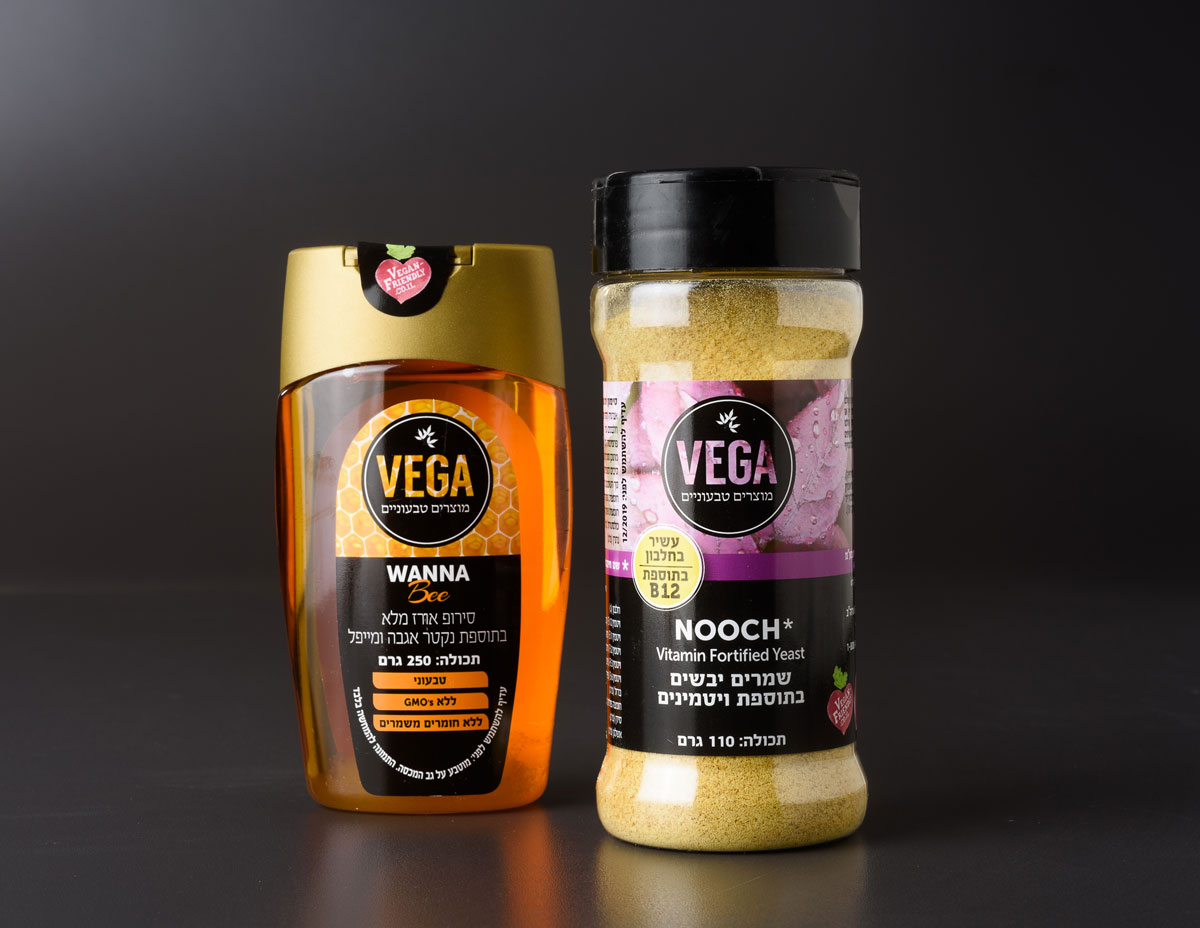 VEGA Vegetarian Foods on Packaging of the World - Creative Package ...