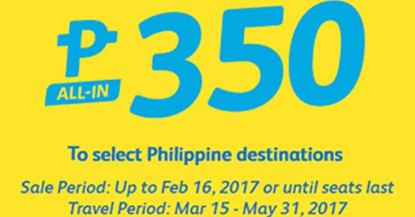 cebu pacific promo fares 2017