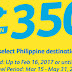 Valentines Day P350 Cebu Pacific Promo Fare 2017