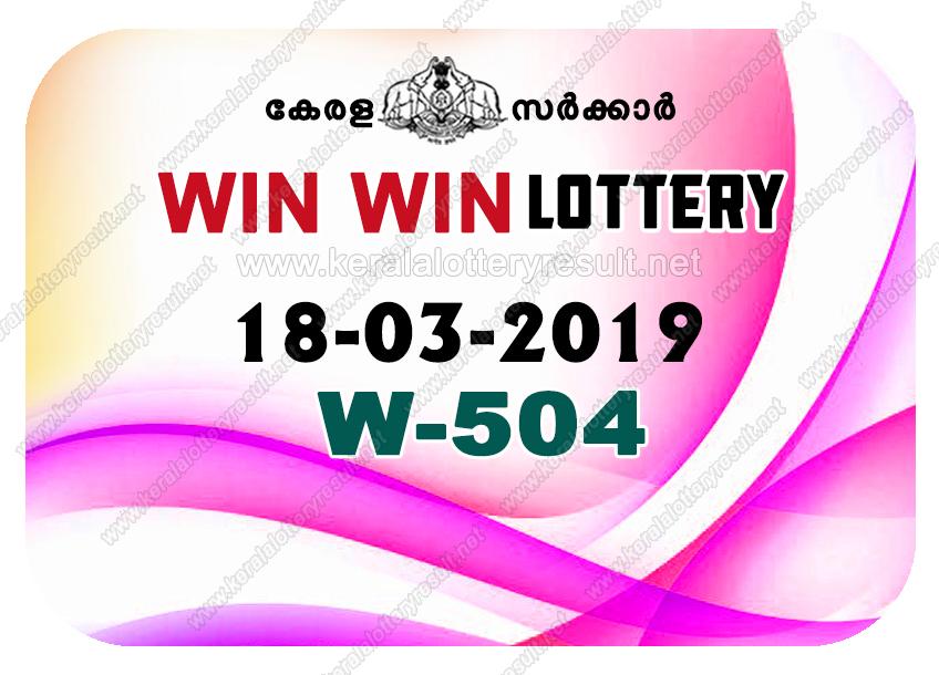 Kerala Lottery Result; 18-03-2019 Win Win Lottery Results