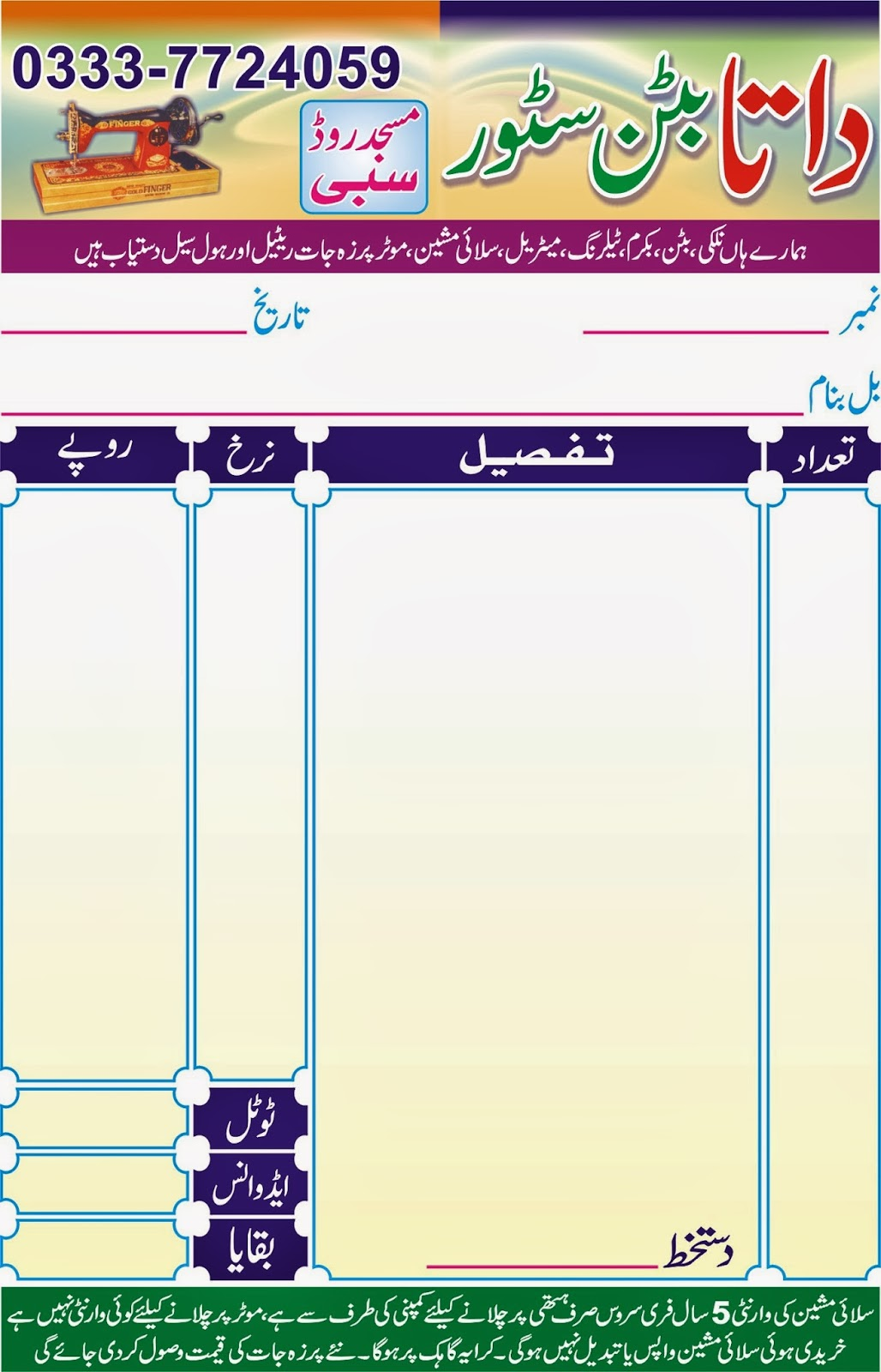 all about printing items design  u0026 informaion  data butun