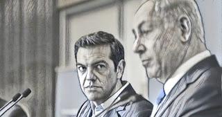 Ασύμβατη η ελληνική ελαφρότητα με το «μεγάλο παιχνίδι»