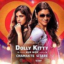 Download Dolly Kitty Aur Woh Chamakte Sitare (2020) Hindi Full Movie | Konkona Sen Sharma, Bhumi Pednekar