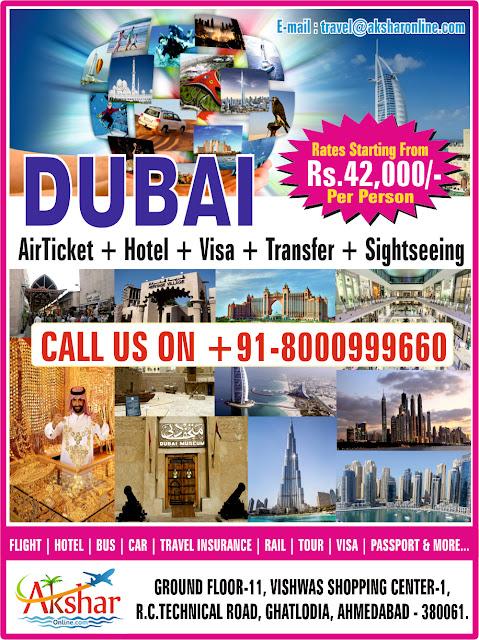 dubai tour package, ahmedabad dubai tour, dubai tour packages, ahmedabad tour operator, aksharonline.com, akshar infocom, 9427703236, 8000999660