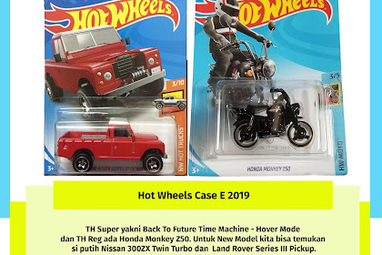 Hot Wheels Case E 2019 (New Land Rover)
