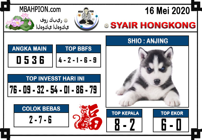 syair mbahpion hongkong sabtu