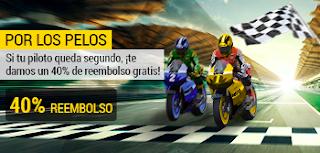 bwin promocion Gran Premio de Qatar MotoGP 26 marzo