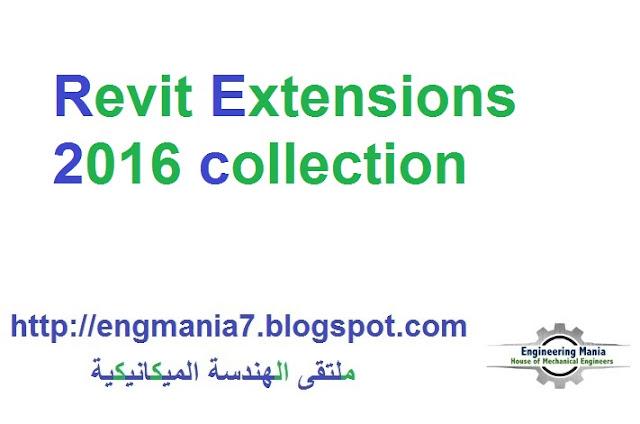 Revit Extensions 2016 collection