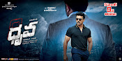 Dhruva movie first look wallpapers-thumbnail-7