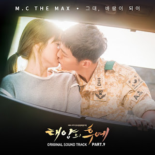 This Love (이 사랑) - Davichi (다비치) Descendants of the Sun OST