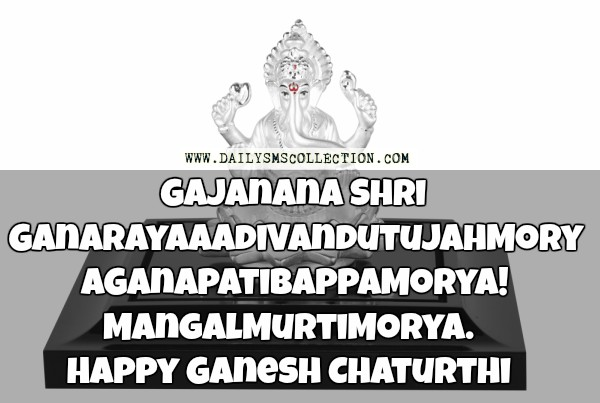 images of ganesh chaturthi