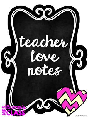 Free Download! Teacher Love Notes binder cover for all those notes from your students!