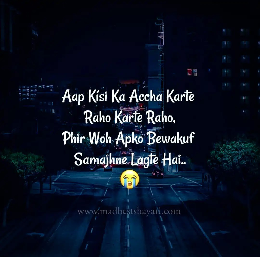 sad shayari with image