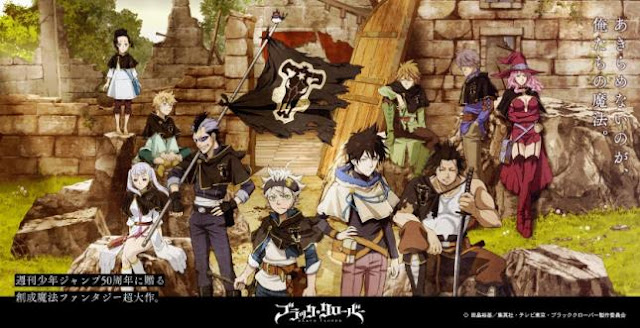 Top Sword Anime Series ( Where the Main Character Uses a Sword) - Black Clover