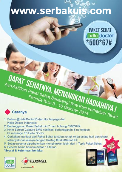 Promo Berhadiah Tablet Android dari Hallo Doctor Indonesia