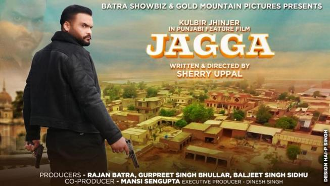Jagga Hathyaran Da next upcoming punjabi movie first look Kulbir Jhinjer movie Poster of download first look, release date