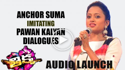 Anchor Suma Imitating Pawan Kalyan Dialogues at Thikka Audio Launch
