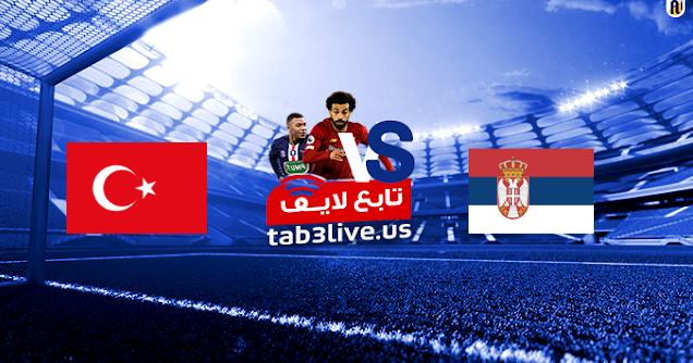 مشاهدة مباراة صربيا وتركيا بث مباشر اليوم 2020/09/06 دوري الأمم الأوروبية