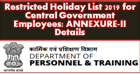 restricted-holiday-list-2019-for-central-government-employees
