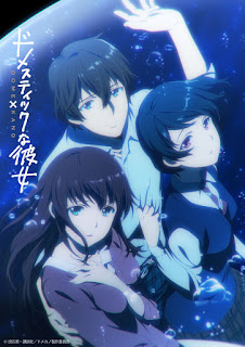 Domestic na Kanojo - Legendado - Download | Assistir Online Em HD