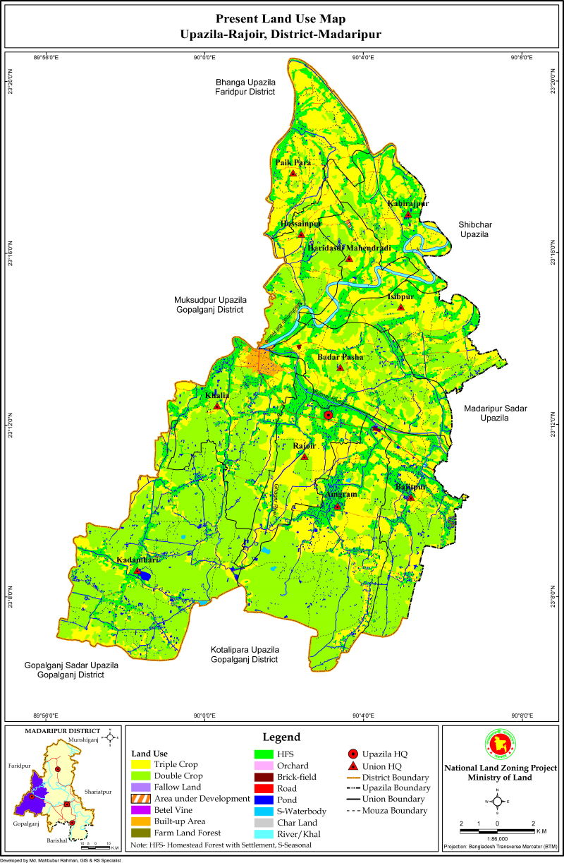 Rajoir Upazila Mouza Map Madaripur District Bangladesh