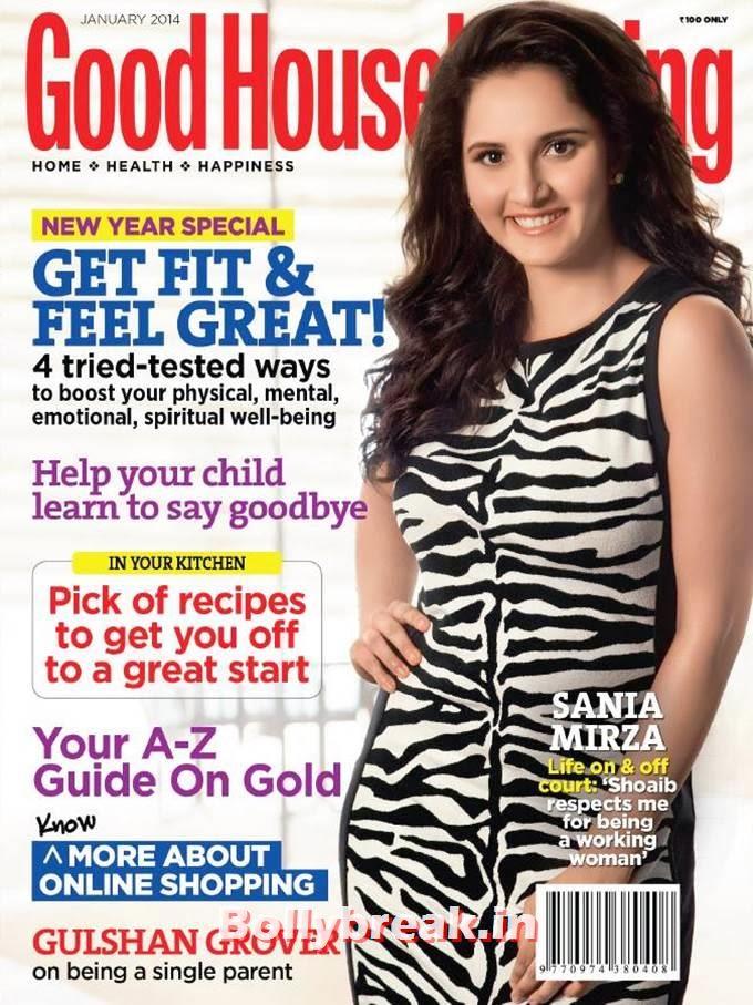 Sania Mirza Good Housekeeping Cover 2014, Sania Mirza on Good Housekeeping Cover - Jan 2014