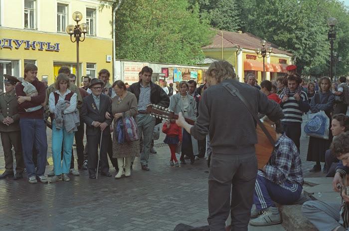 Moscou, rue Arbat, © L. Gigout, 1990