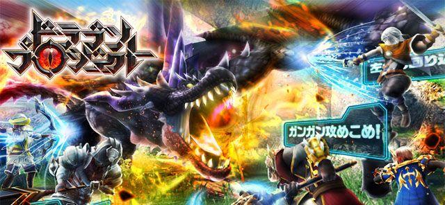 dragon-project-vpn