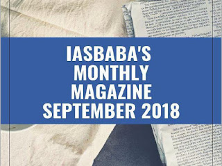 iasbaba Current Affairs September 2018