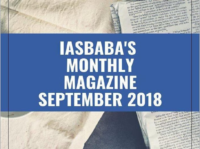 IASbaba Current Affairs September 2018 - Download pdf