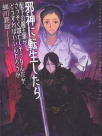 Jashin ni Tensei Shitara Haika no Maou-gun ga Sassoku Metsubou Shisou Nandaga, Dousureba Indaro ka
