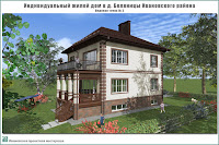 Проект жилого дома в пригороде г. Иваново - д. Беляницы Ивановского района. Вариант 1