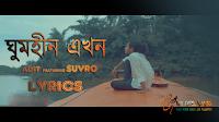 ghumheen-ekhon-by-shuvro-lyrics