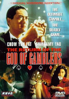 God of Gamblers 4 Return คนตัดคน 4 ภาคพิเศษเกาจิ้งตัดเอง