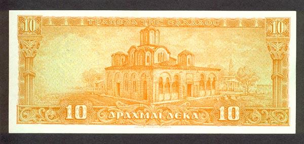 https://3.bp.blogspot.com/-CUuBTOON84A/UJjs8QuRNKI/AAAAAAAAKNQ/k3zz4HwzDtI/s640/GreeceP189b-10Drachmai-1955-donated_b.jpg