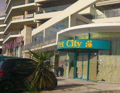 03cdbd760a77 Η αλυσίδα pet shop «Pet City» ετοιμάζεται να ανοίξει κατάστημα στην Λ.  Ποσειδώνος.